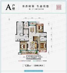 128平米 三室两厅