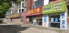 皇庄街世纪阳光小区35平-70平旺铺出售