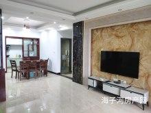 七中小区3室128m²出售证满两年电梯房
