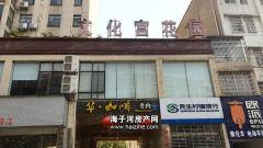 钟祥文化宫花园