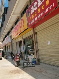 五金机电城 旺铺招租29-103