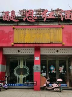 清明步行街精品商铺